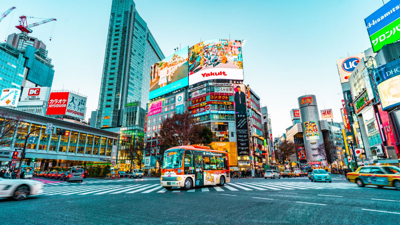 the city of tokyo in japan